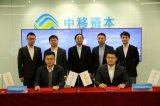 中移创投与VR交互科技公司NOLO VR在北京举...