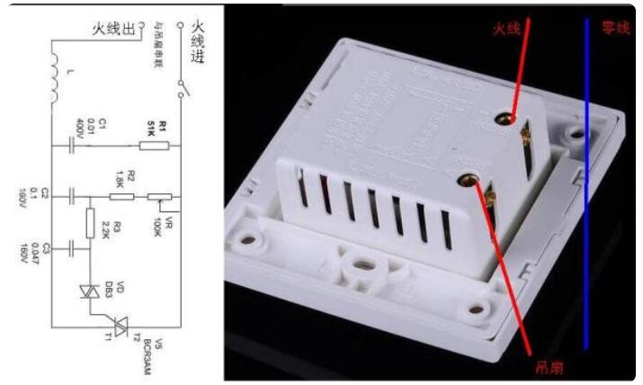 吊扇調速器怎么安裝