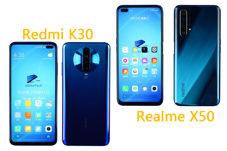 "E拆解分析:同是765G芯片,Redmi和realme中端5G手机难逃""同质化""怪圈?"