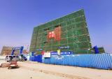 粤海产业园的崛起,正在不断加速
