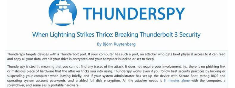 笔记本接口存在漏洞_关机下可被窃取数据