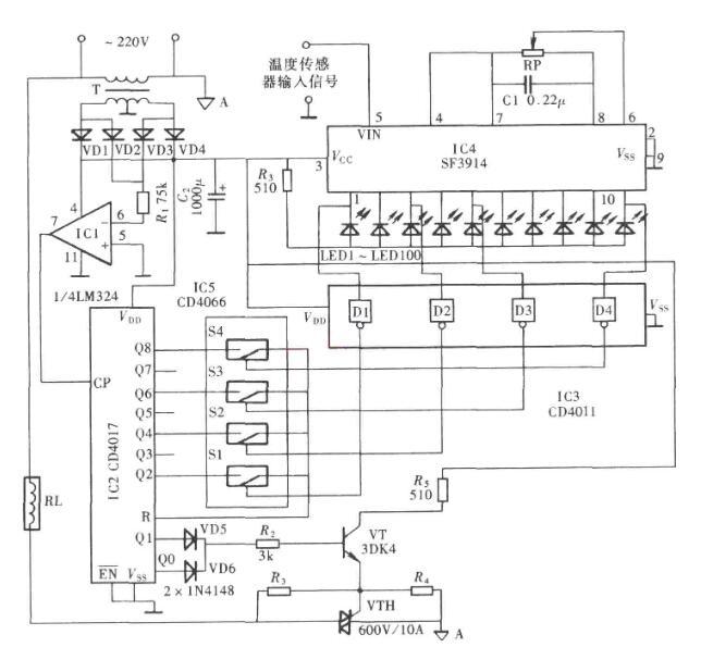 自動調功式溫控器電路_開關型自動調功式溫控器電路