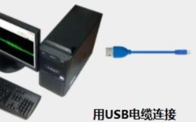 用無線示波器在工業自動化測量中九種應用