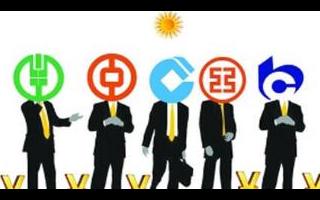 互聯網金融提升網點信用卡產能_大大改變了金融業態