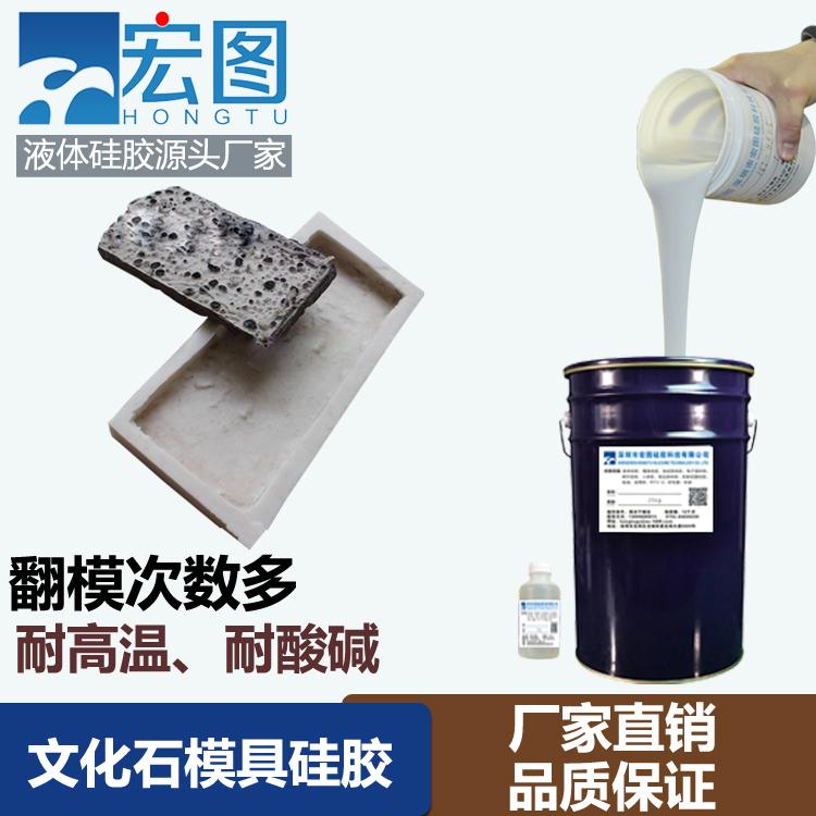 不冒油的液体模具硅胶