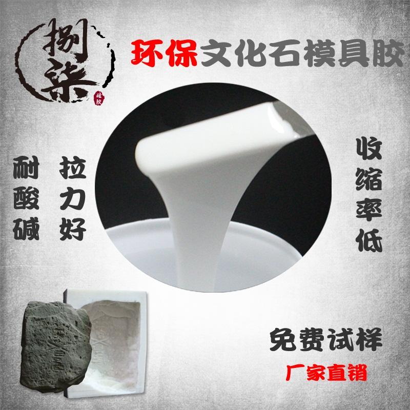 硅胶模具制作和优势