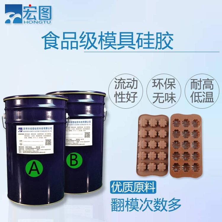 复模液体硅胶操作注意事项及制作方法