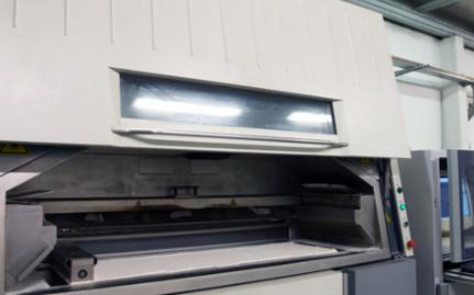 3D打印技術在工業制造中發揮著不可或缺的作用
