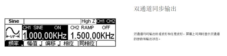 成都虹威科技DG1000系列函数/任意波形发生器1uHz频率分辨率