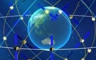 北斗三號系統提供全球服務一周年有關情況