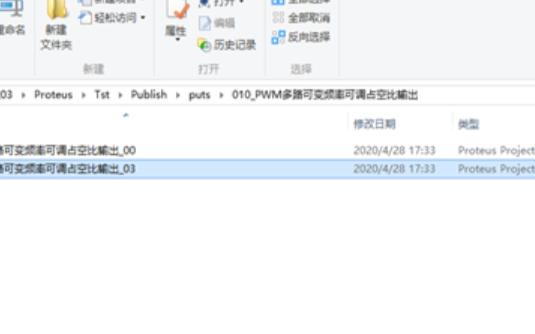 Proteus8.9 仿真STM32407ZGT6系列010_PWM多路可变频率可调占空比输出