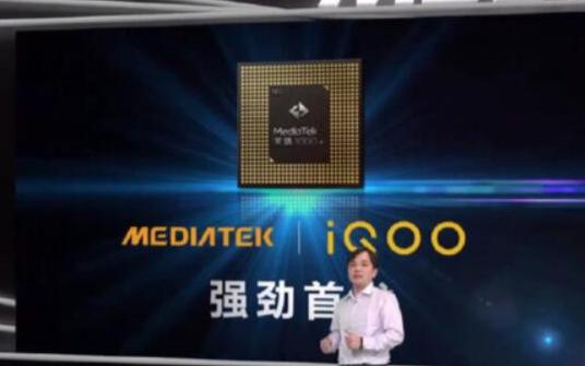 5G芯片市場風云再起:聯發科天璣1000+發布,高通驍龍875參數曝光