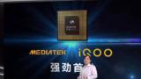 5G芯片市场风云再起 高通骁龙875和联发科天玑1000+相继发布
