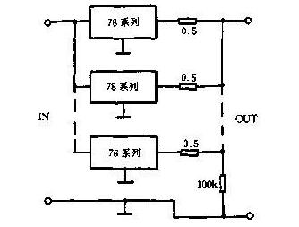 兩款三端穩壓器擴流電路圖解析