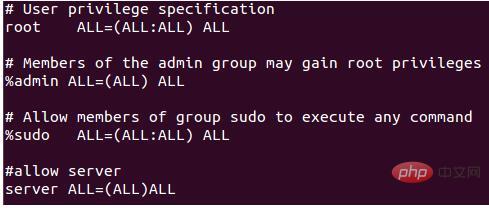 linux系统如何登录到远程linux服务器