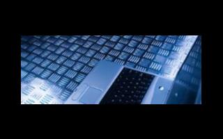 电磁兼容EMC的概念及发展