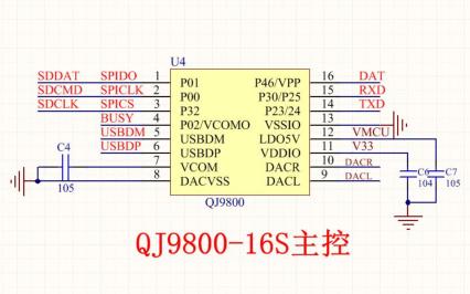 QJ9800�Z音芯片的使用�f明�����f明