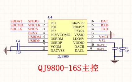 QJ9800语音芯片的使用说明书详细说明