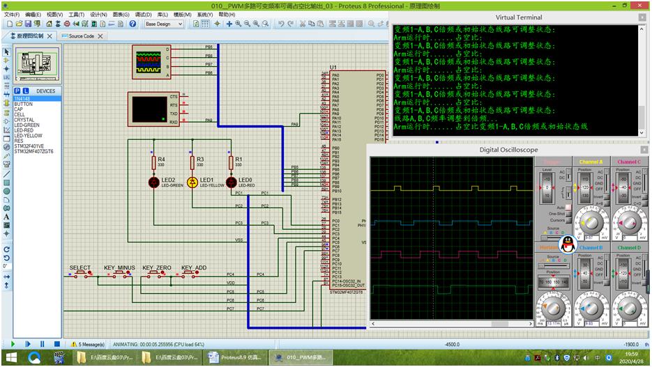 用Proteus8.9自带STM32F401VE的Controller仿真STM32F407ZGT6,F429IGT6