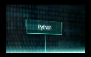 零基礎學Python圖文版PDF電子書免費下載