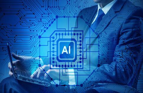 人工智能将带领制造业的发展