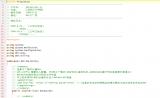 极简把三千行代码重构为15行