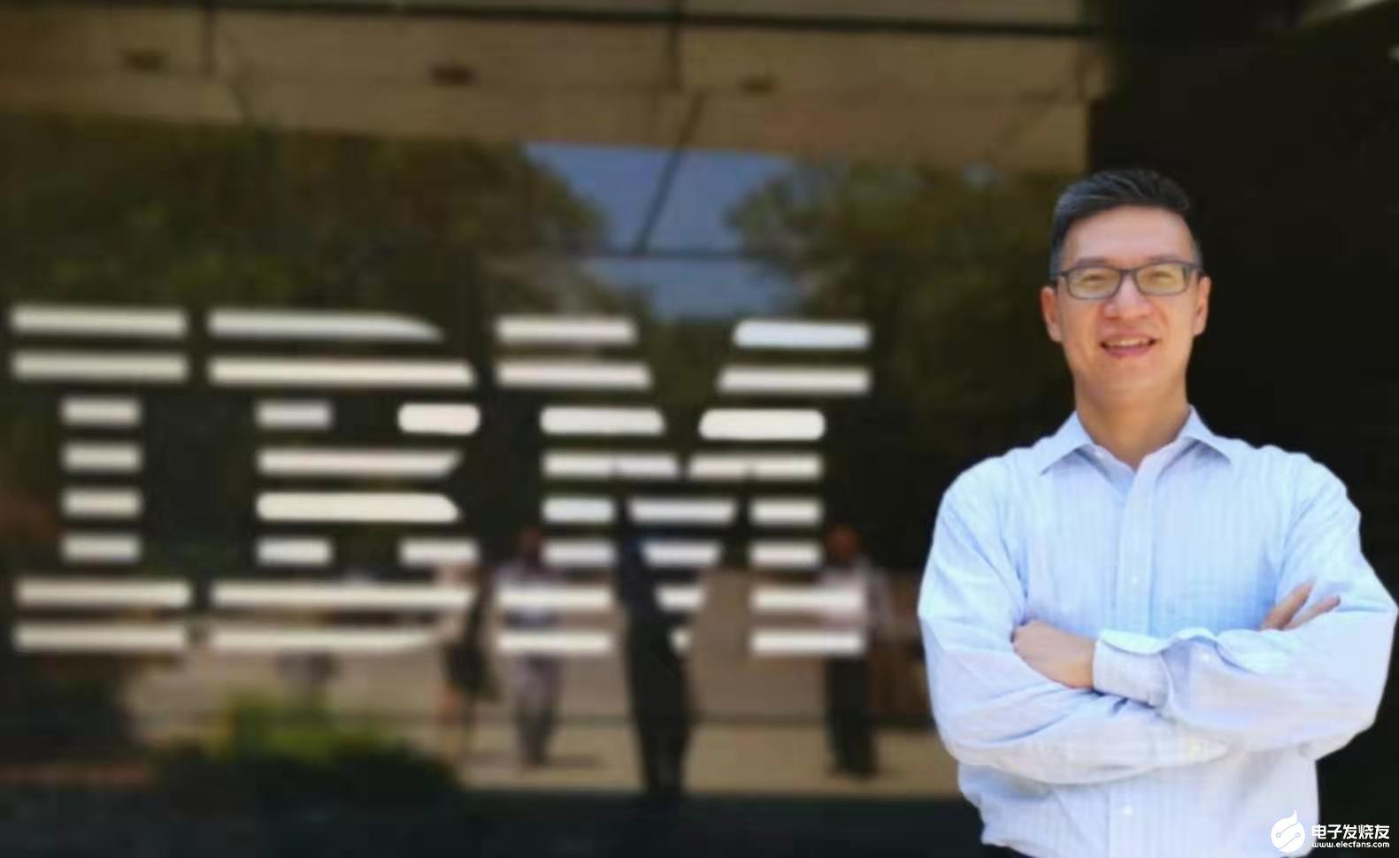 IBM承载5G新基建发展,用标准及开源造就最强5G生态