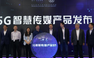 中国联通展示三大类5G智慧传媒产品,全面助力两会...