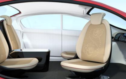 人工智能技术的飞速发展,自动驾驶技术日渐成熟