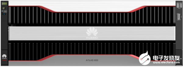 华为Atlas 800 AI服务器中标中国移动采购项目,推进加速商业落地