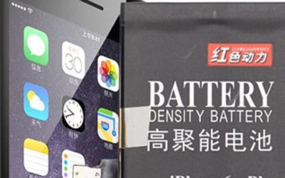 手机锂电池基本知识详解