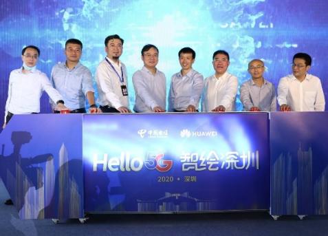 深圳電信和華為攜手打造5G先行示范區,構建5G在重點行業商用落地