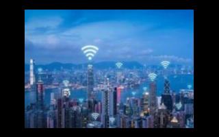 当代移动通信发展的四个阶段