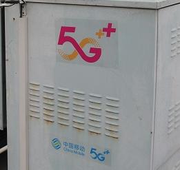 阿里與移動合作建設5G園區專網,可實現多站點的云上協同