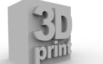 未来物联网市场的成长将得力于3D打印的发展