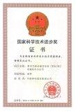 中国通信业全面深化改革、通信央企做强做优做大的历...