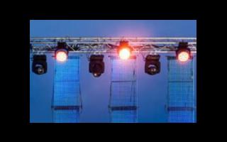 LED線條燈與LED洗墻燈的區別
