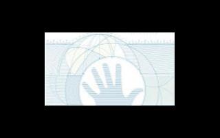 WHIS和Arm联合宣布:将WHIS集成到Arm功能安全合作伙伴计划中