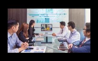 視頻會議中MCU的作用_MCU服務器故障處理