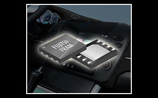 富士通�子推出全新2Mbit FRAM�a品,�M足汽��Φ凸�耗�子器件的需求