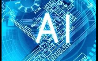 人工智能这种趋势可能会在未来十年内持续下去