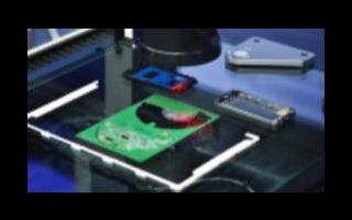 可以检测乙烯气体的传感器问世