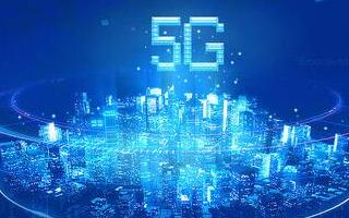 5G落地不易_中國移動推出的5G消息app下架