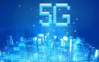 5G和Wifi6的未來是什么關系