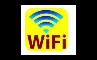 湖南电信全屋wifi_让家庭生活更加智慧