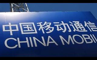 中国移动下半年实施WiFi6产业_推动家庭网络迈...