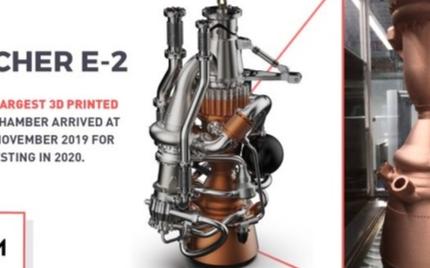 Formnext2019 3D打印火箭发动机惊艳亮相