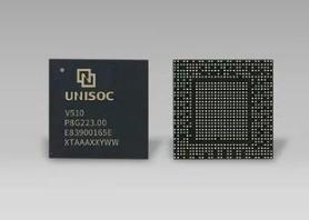 紫光展锐依托长期技术积累竞争优势渐显,跻身全球5G芯片第一梯队