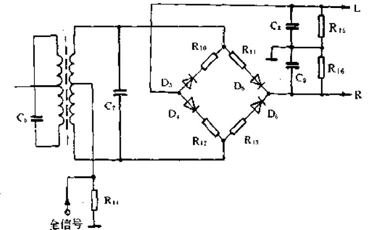 晶体二极管实用电路集萃PDF电子书免费下载