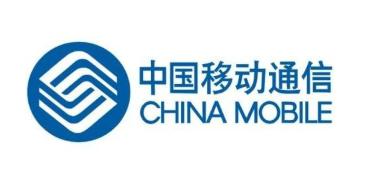 中国移动构建五大核心能力,推动发展新型智慧城市建设